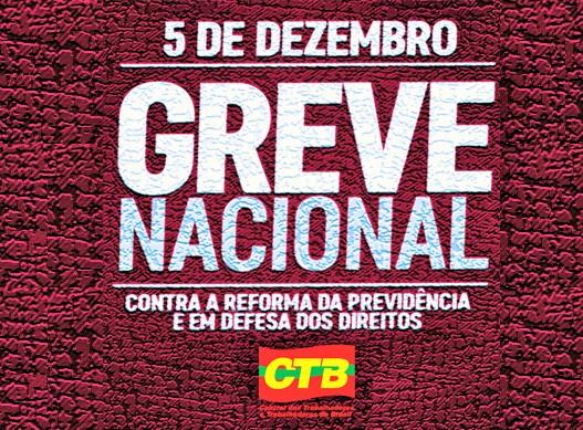 ctb-grevenacional-5dedezembro-reformadaprevidenciabanner (2)